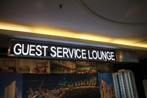 Guest Service Lounge