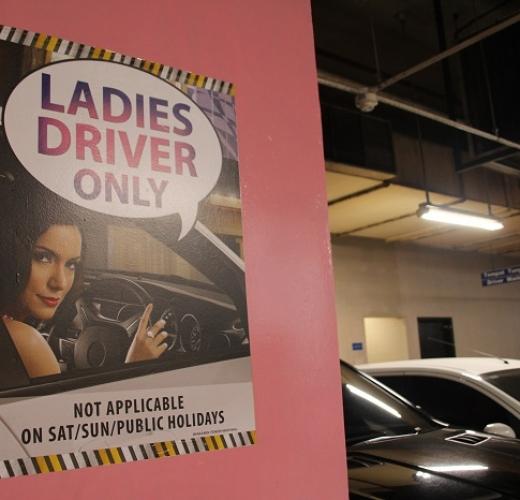Ladies Driver Parking Area  Puri Indah Mall