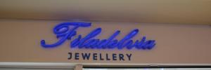 Filadelvia Jewellery at Pondok Indah Mall