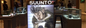 Suunto at Pondok Indah Mall