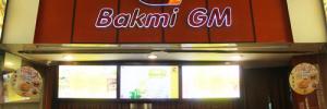 Bakmi Gajah Mada PIM2 at Pondok Indah Mall