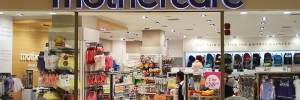 Mothercare at Pondok Indah Mall