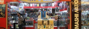Multi n Toys at Pondok Indah Mall