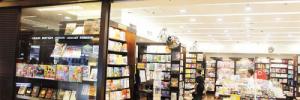 Periplus at Pondok Indah Mall