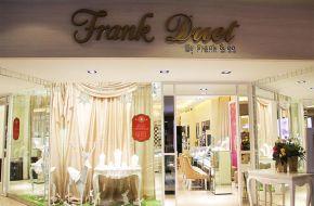 Frank Duet