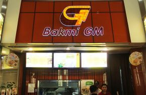 Bakmi Gajah Mada (Food court)