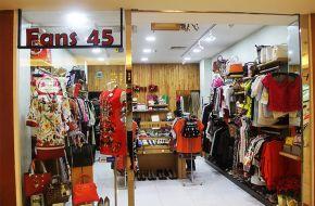 Fan's 45
